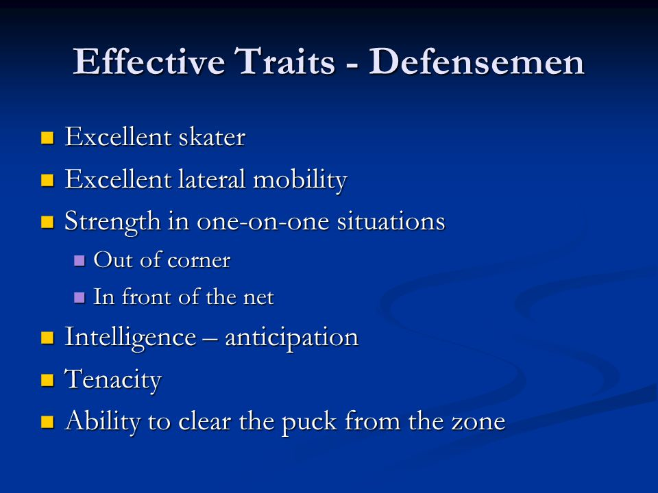 Effective Traits - Defensemen