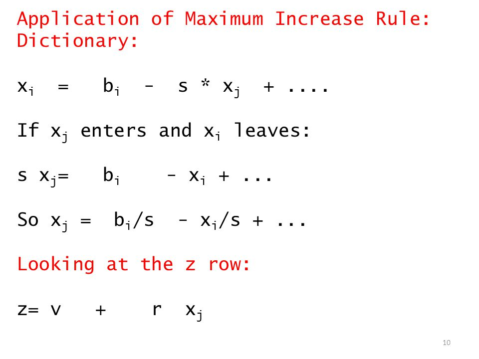 Application of Maximum Increase Rule: