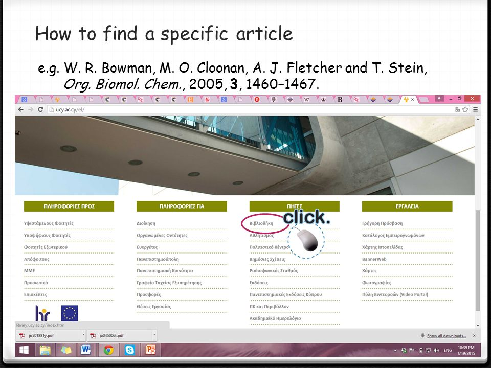 How to find a specific article