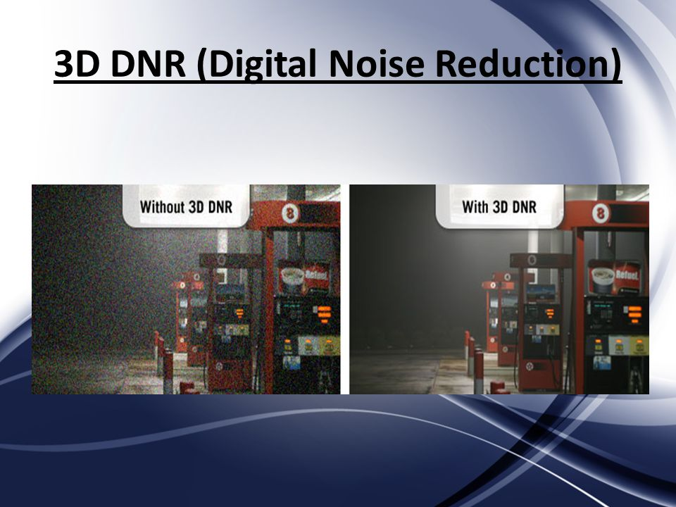 3D DNR (Digital Noise Reduction)