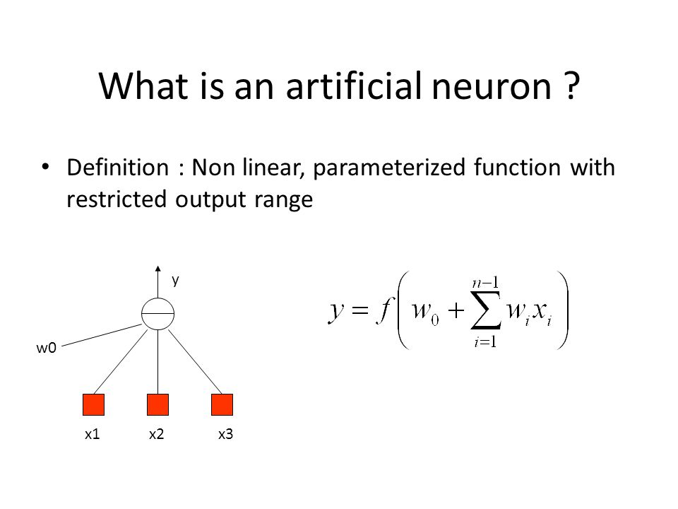 What is an artificial neuron