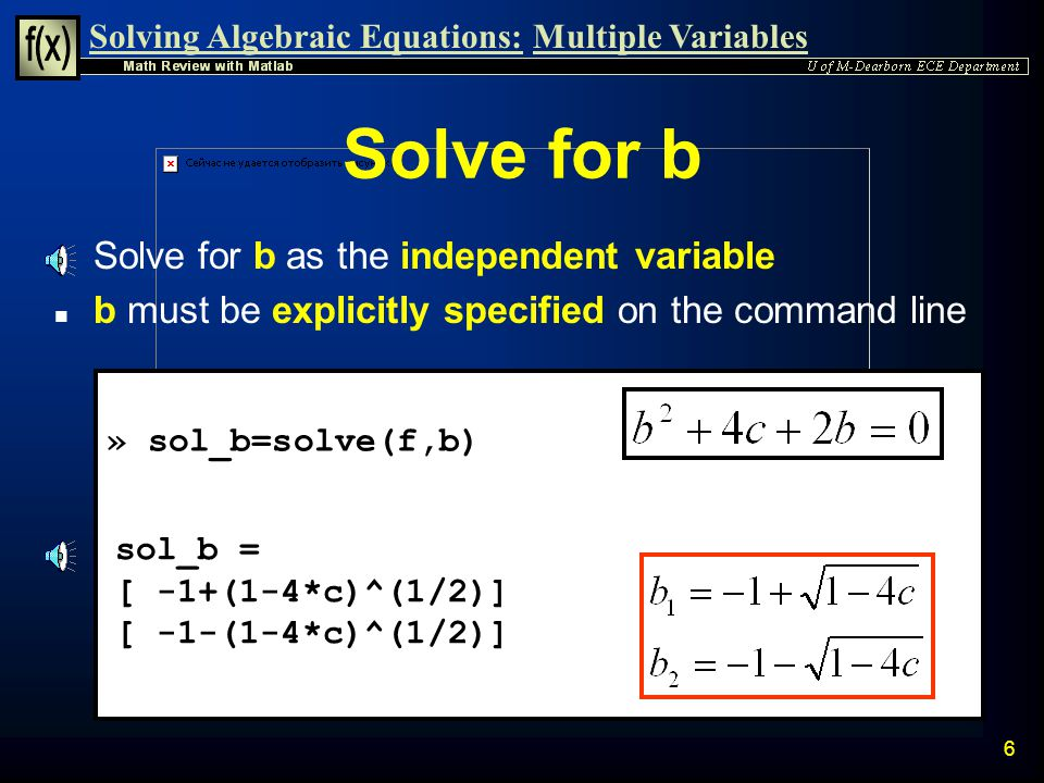 Solve for b Solve for b as the independent variable