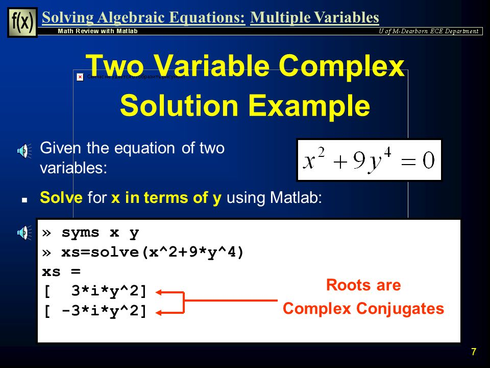 Two Variable Complex Solution Example