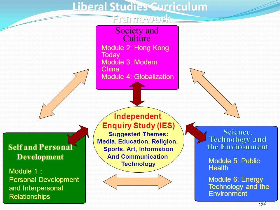 Liberal Studies Curriculum Framework