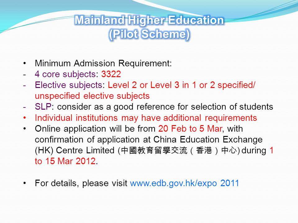 Mainland Higher Education