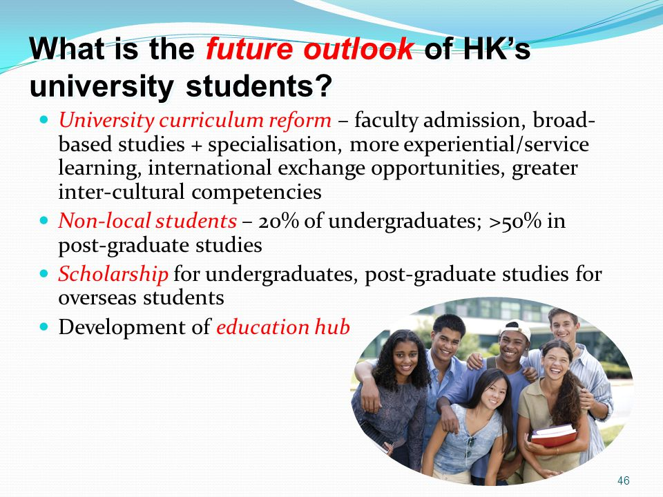 What is the future outlook of HK's university students