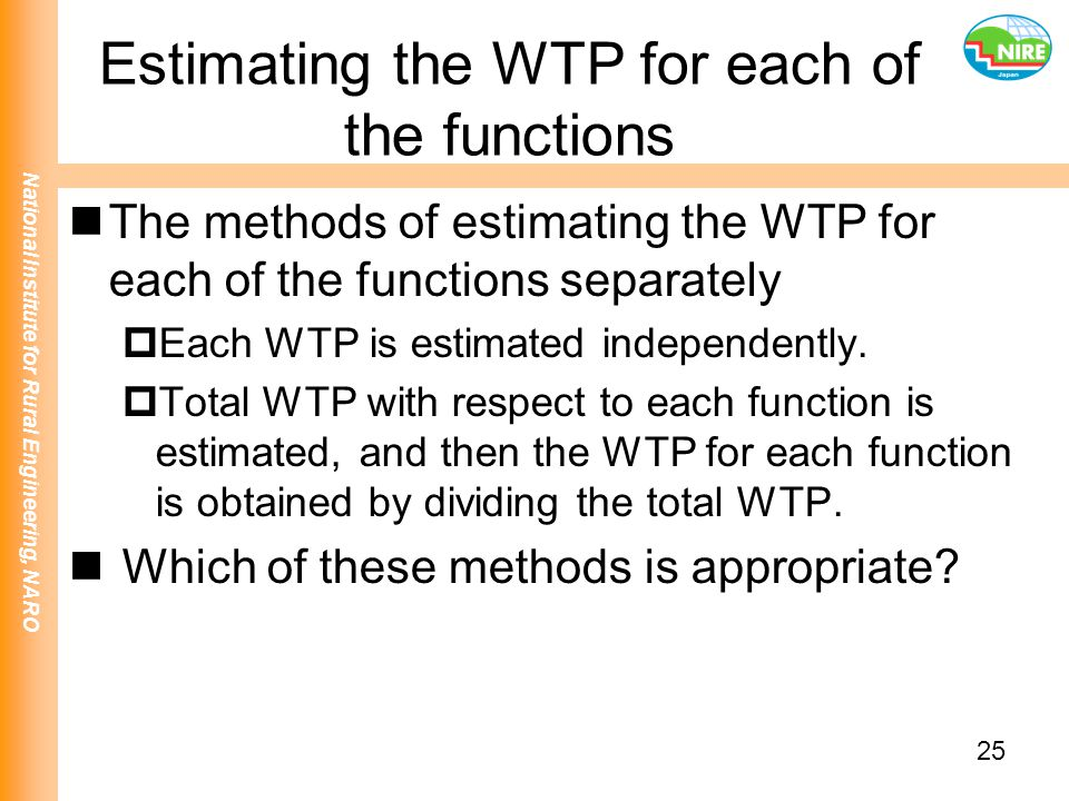 Estimating the WTP for each of the functions