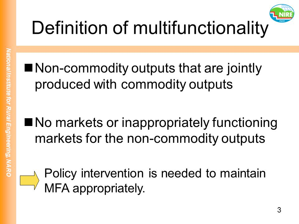Definition of multifunctionality