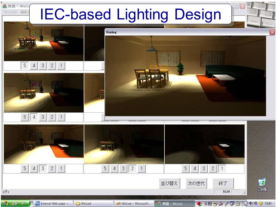 IEC-based Lighting Design
