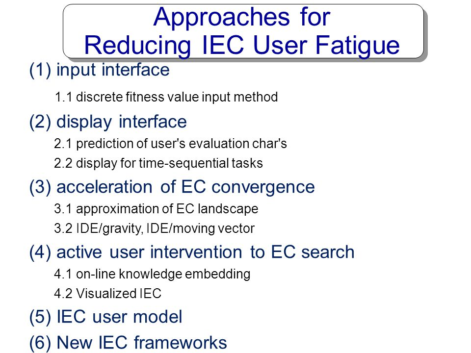 Approaches for Reducing IEC User Fatigue