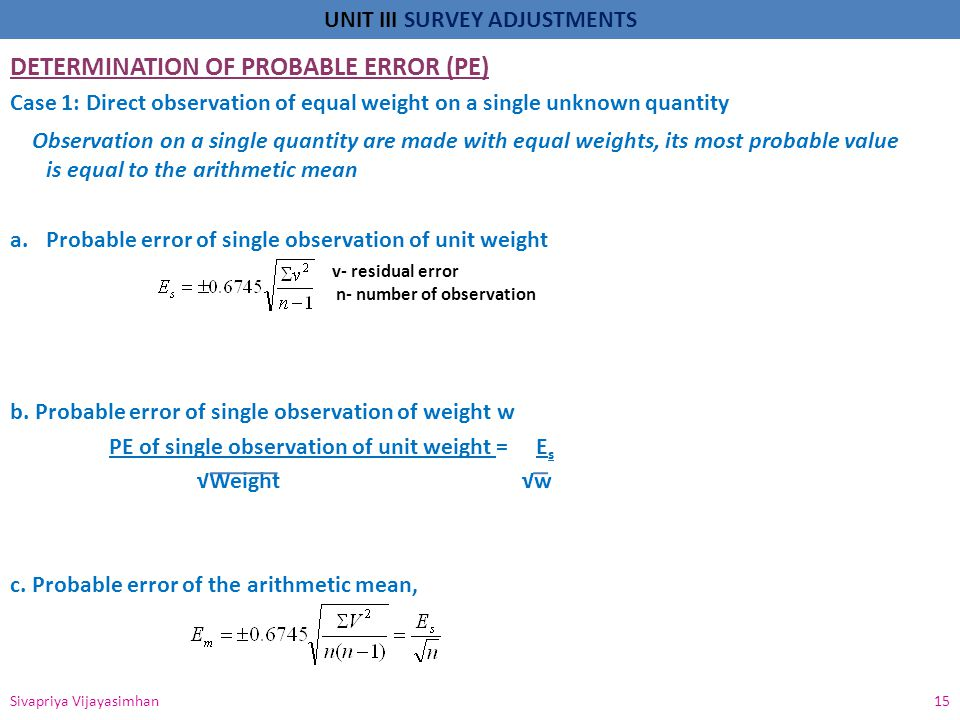 DETERMINATION OF PROBABLE ERROR (PE)