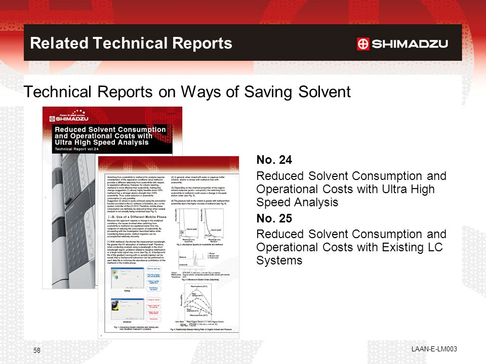 Related Technical Reports