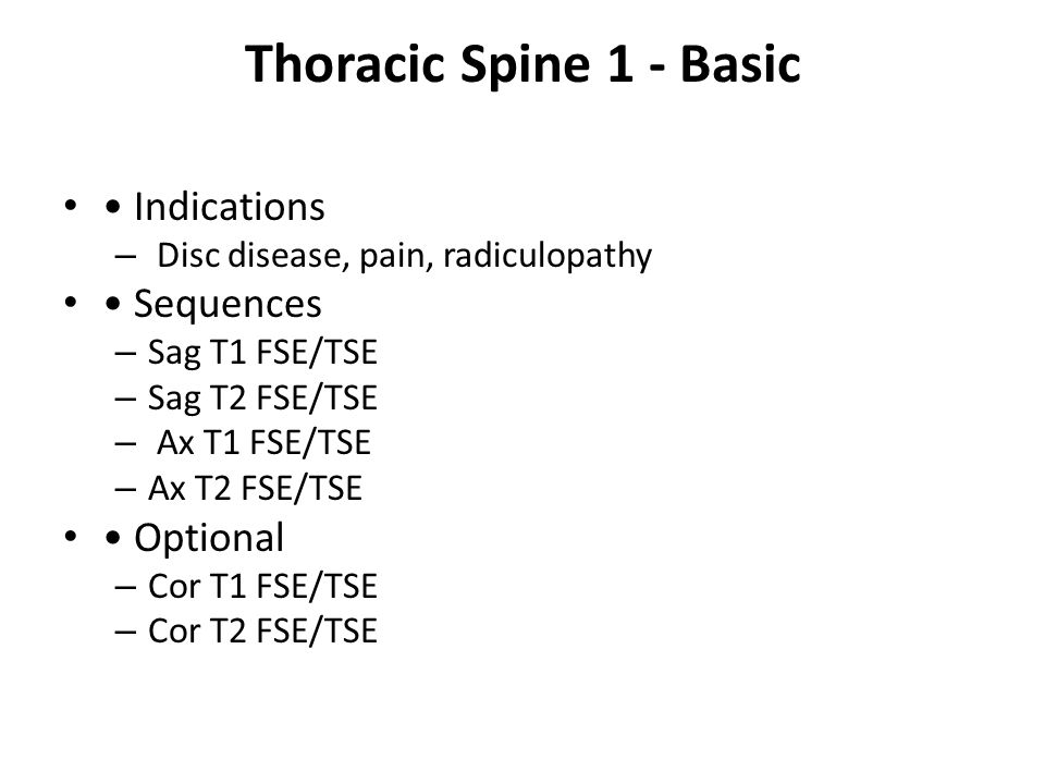 Thoracic Spine 1 - Basic • Indications • Sequences • Optional