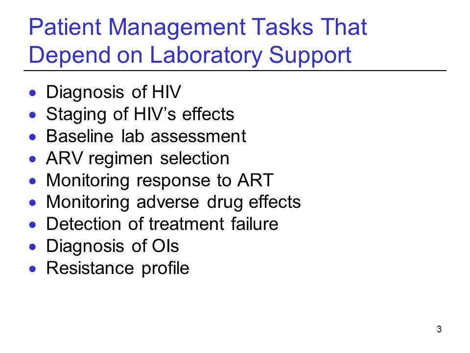 Patient Management Tasks That Depend on Laboratory Support