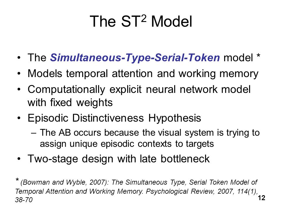 The ST2 Model The Simultaneous-Type-Serial-Token model *