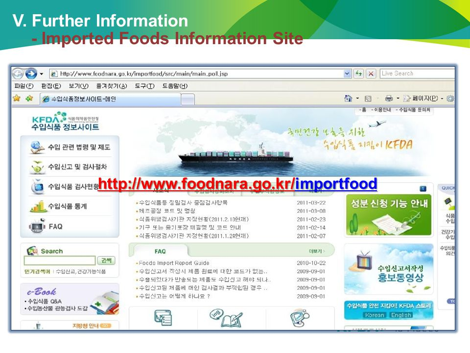 - Imported Foods Information Site