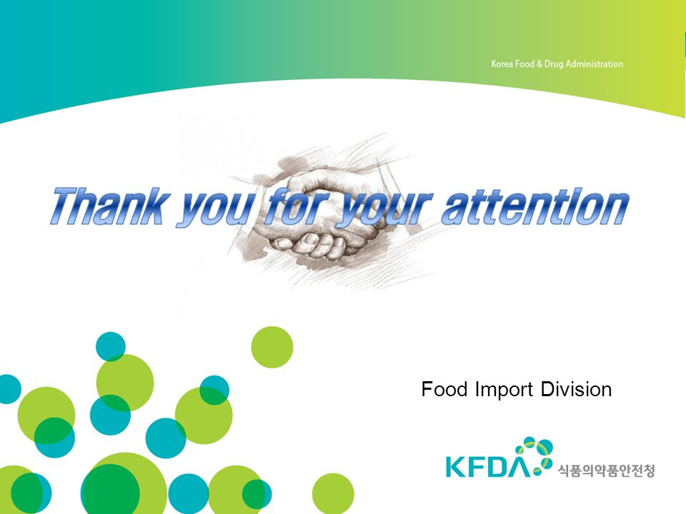 Food Import Division