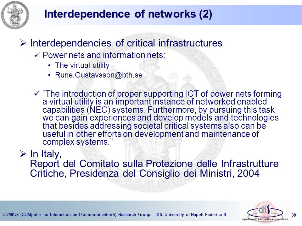 Interdependence of networks (2)