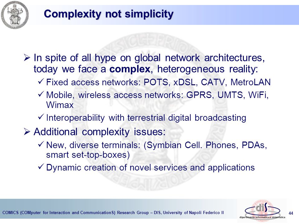 Complexity not simplicity