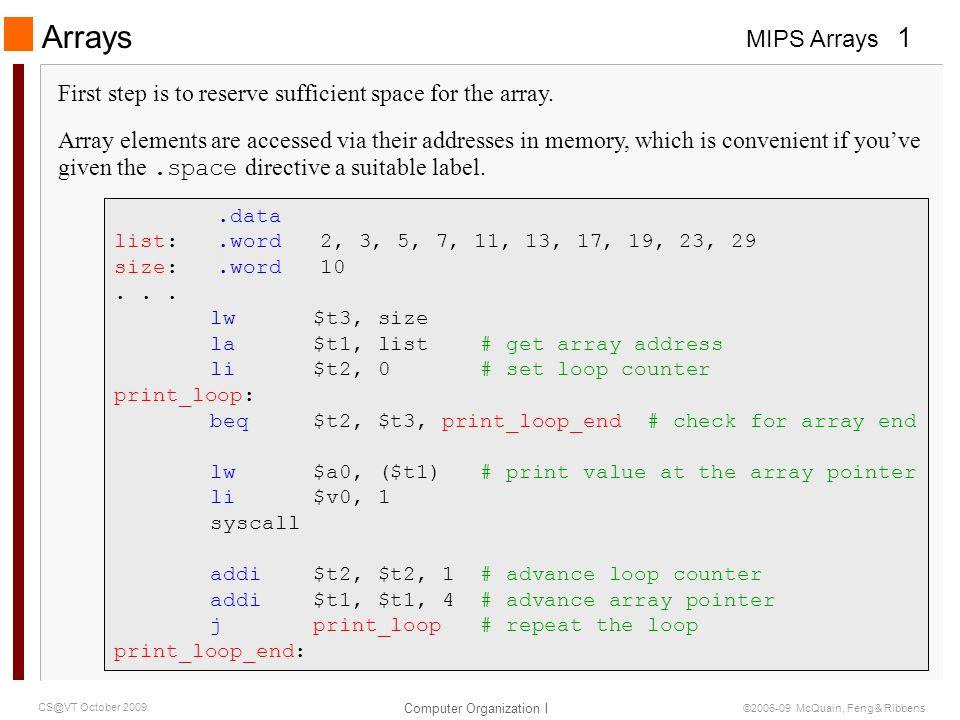 Arrays First step is to reserve sufficient space for the array.