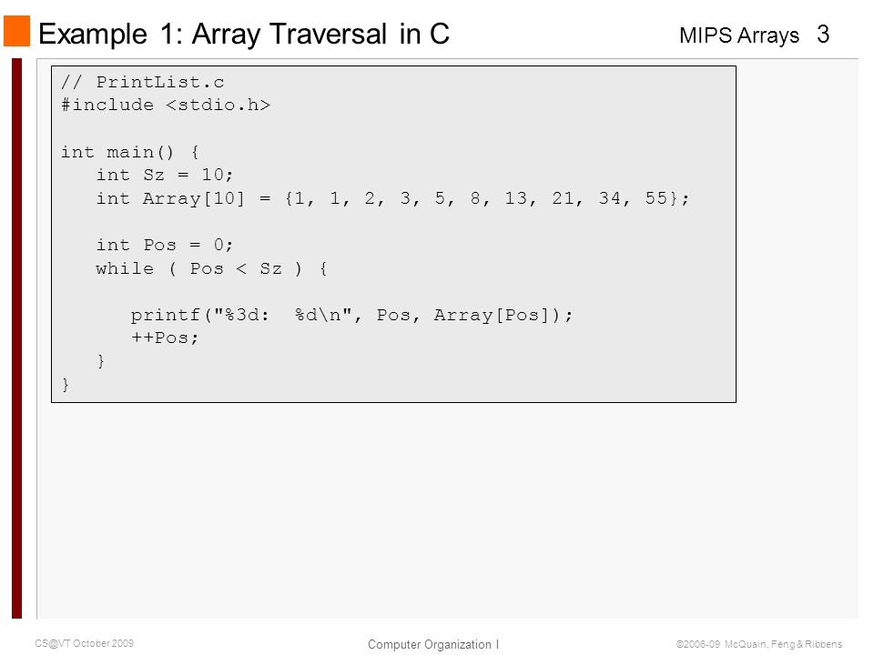 Example 1: Array Traversal in C