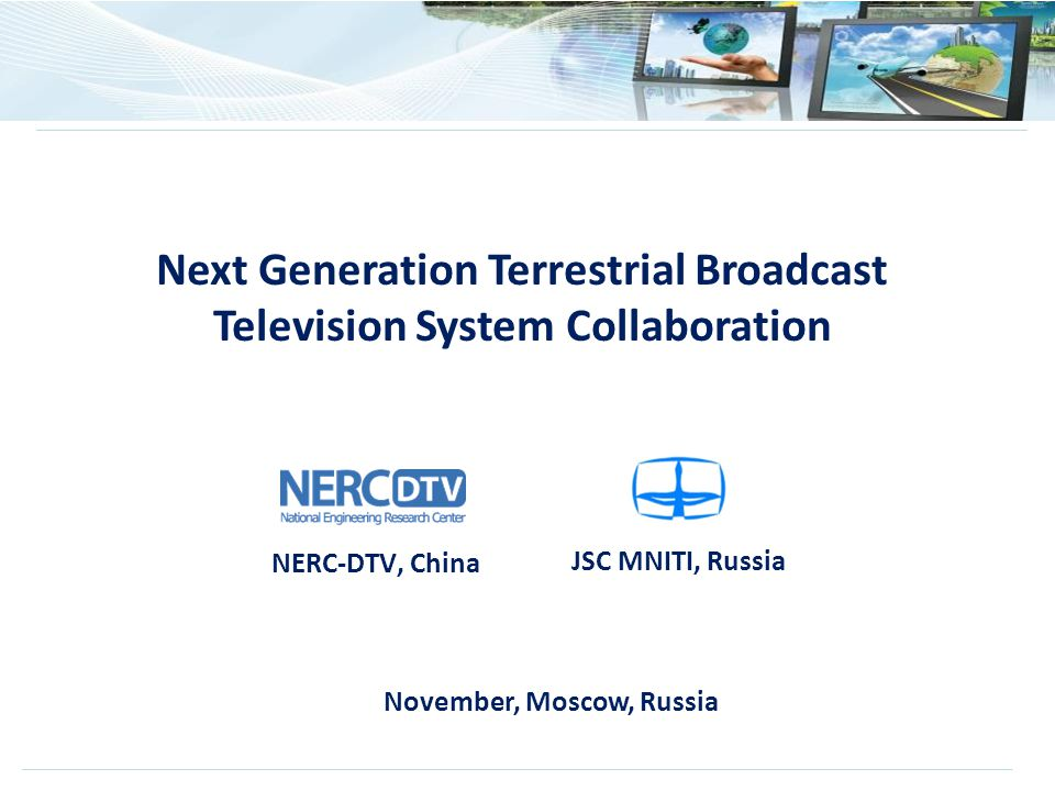 Next Generation Terrestrial Broadcast Television System Collaboration