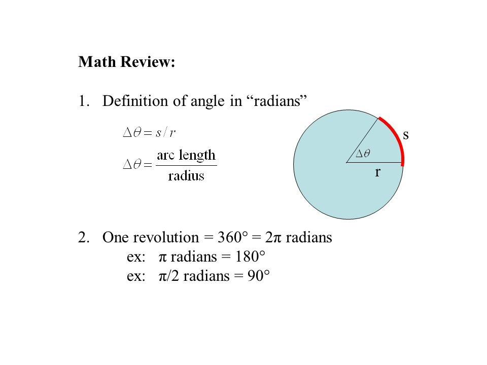 Math Review: Definition of angle in radians One revolution = 360° = 2π radians. ex: π radians = 180°