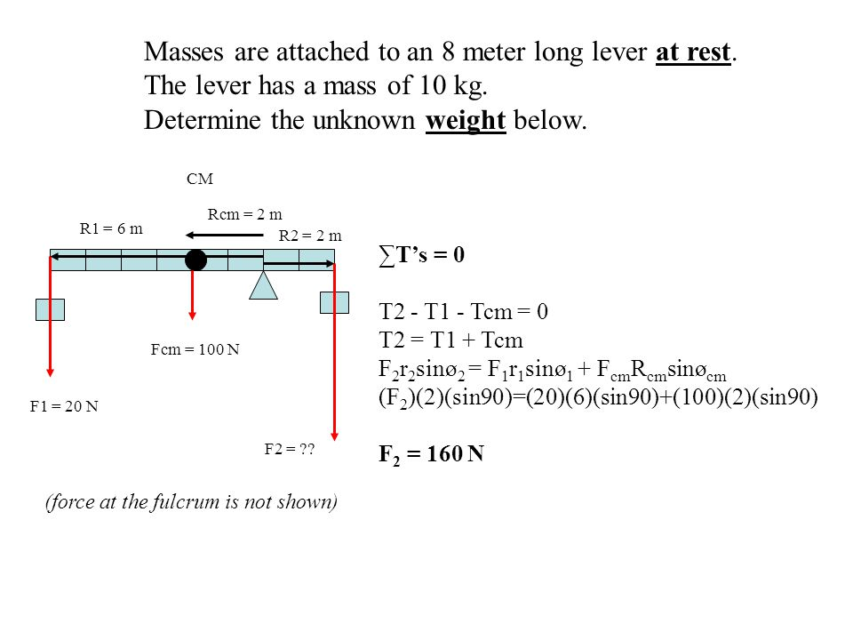 Masses are attached to an 8 meter long lever at rest.