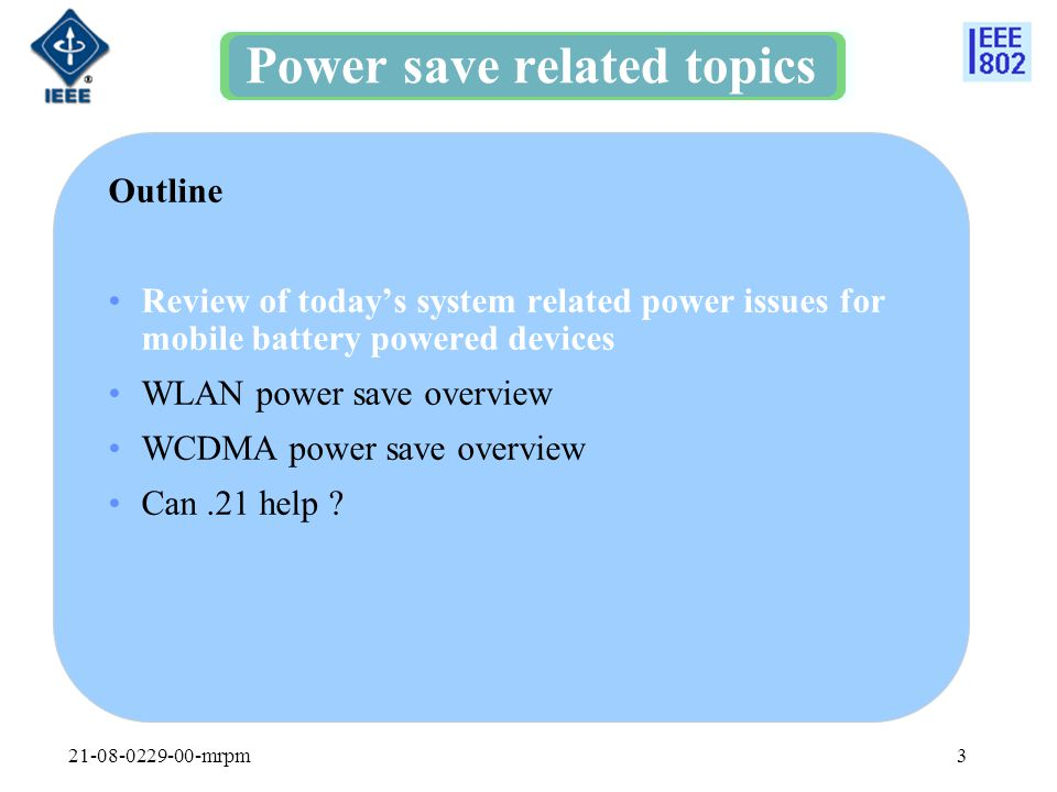 Power save related topics