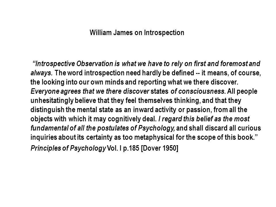 William James on Introspection