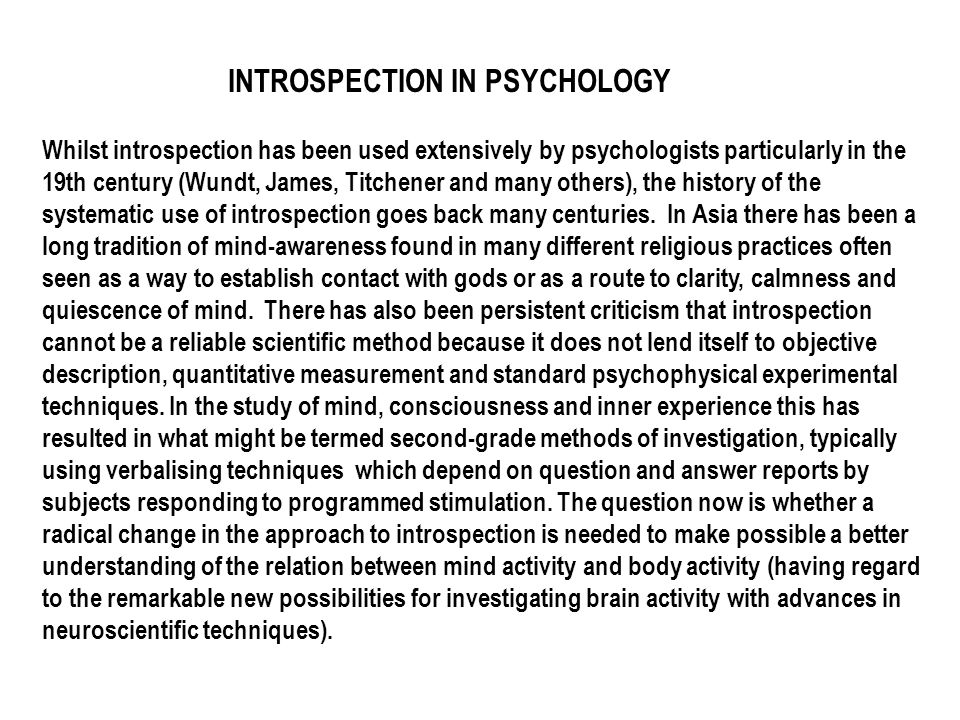 INTROSPECTION IN PSYCHOLOGY