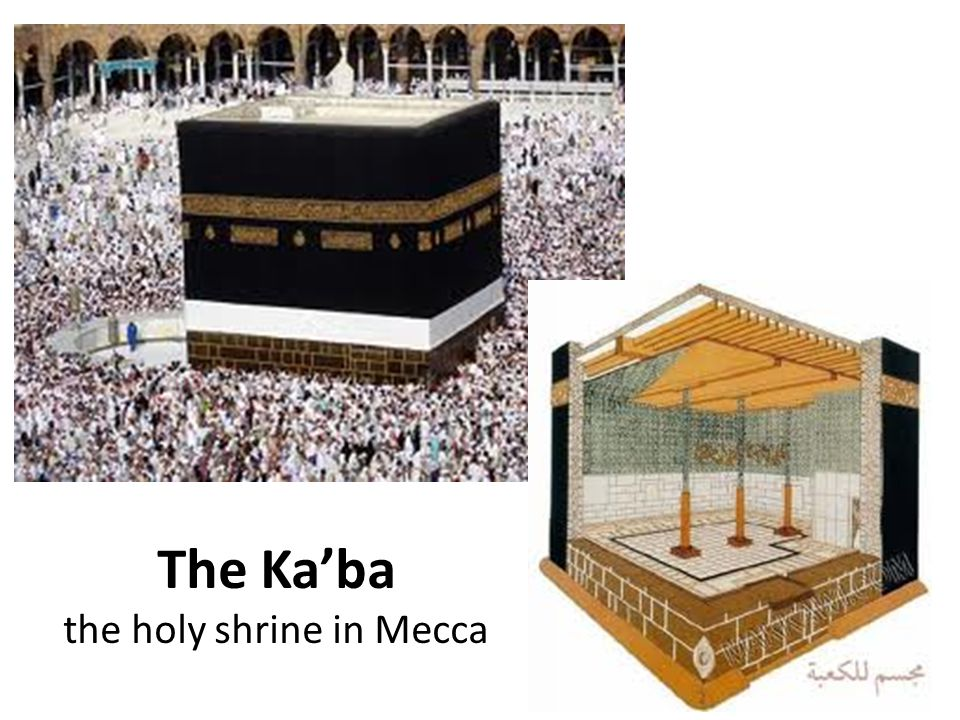 the holy shrine in Mecca