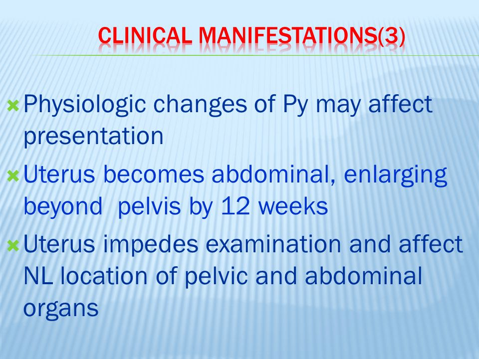 CLINICAL MANIFESTATIONS(3)