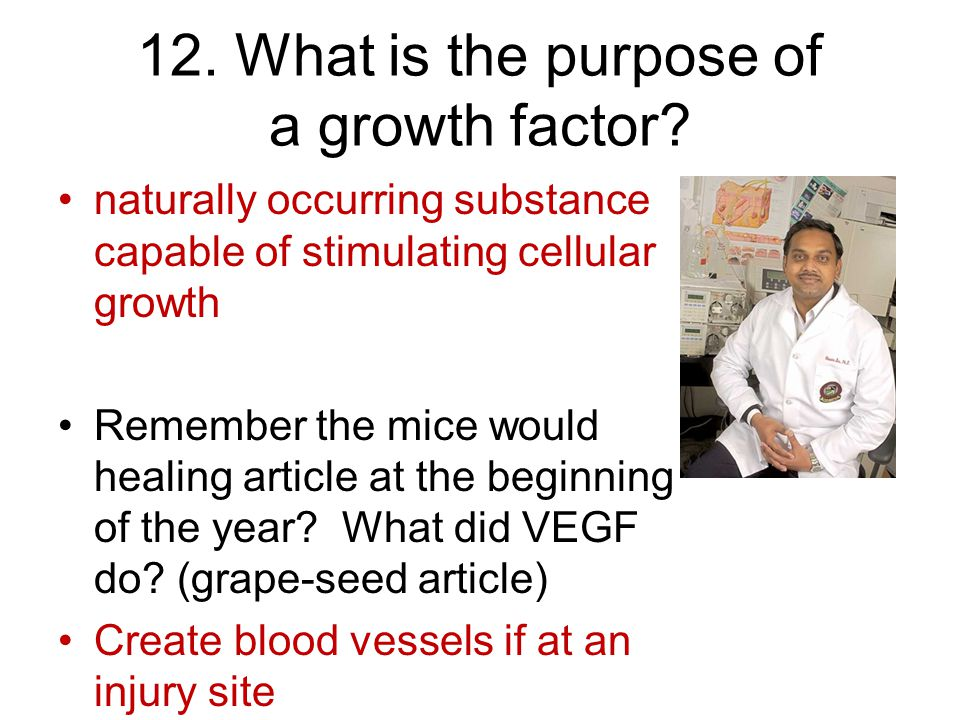 12. What is the purpose of a growth factor