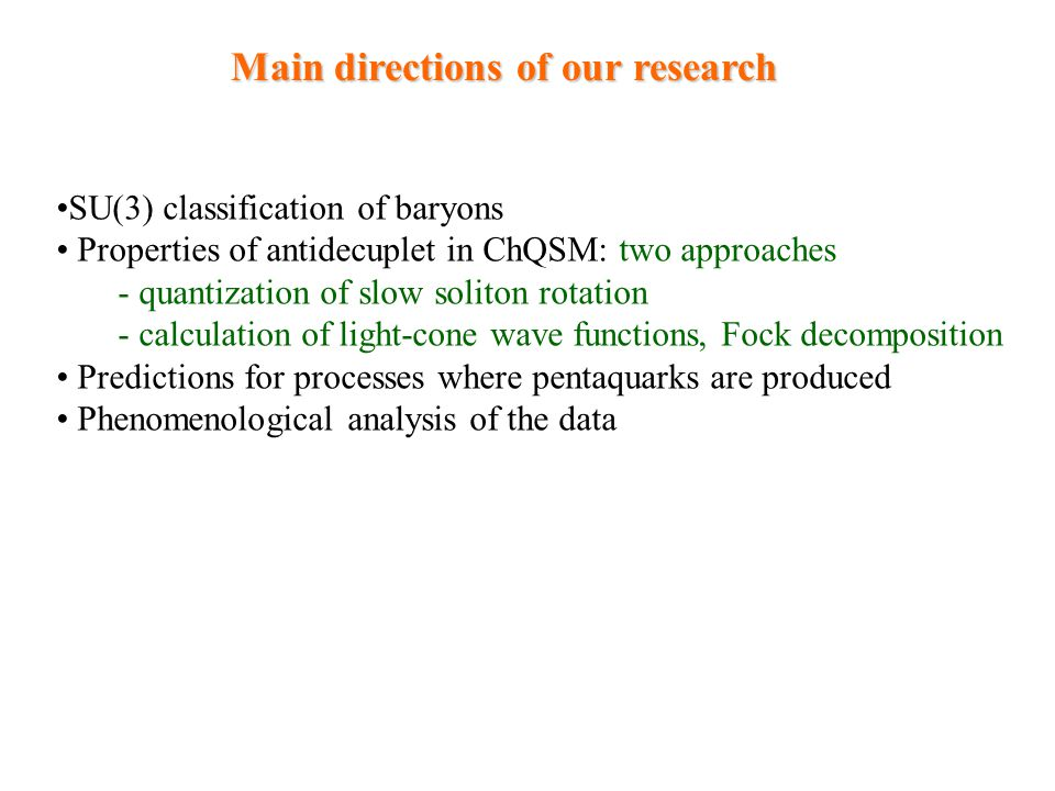 Main directions of our research