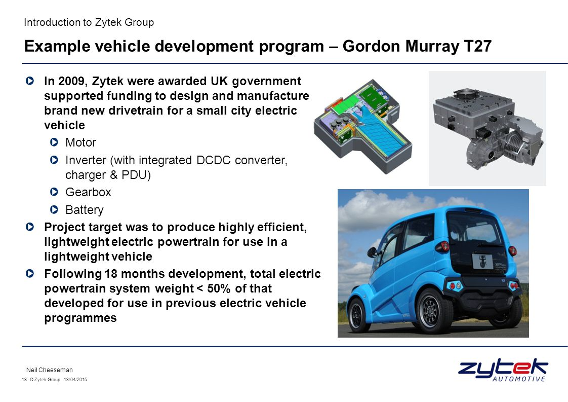 Example vehicle development program – Gordon Murray T27