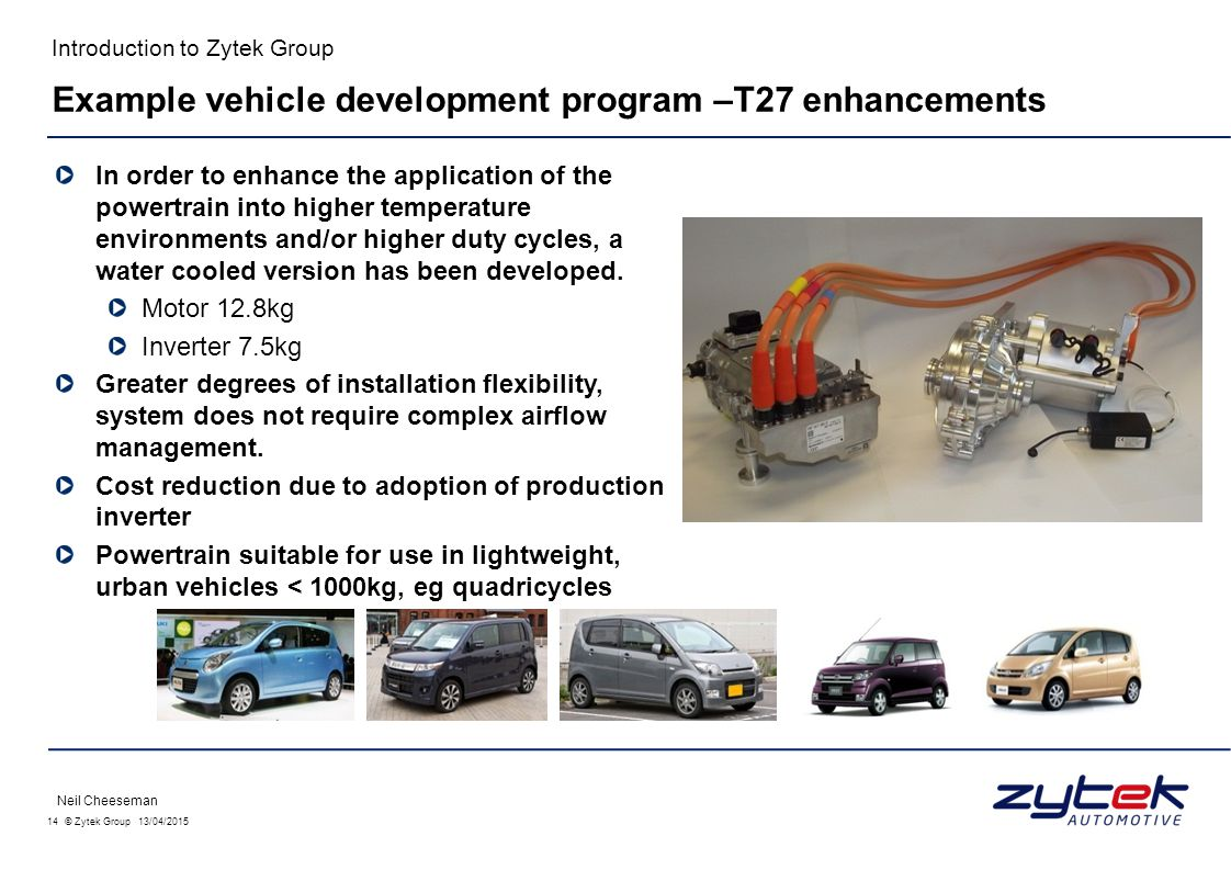 Example vehicle development program –T27 enhancements