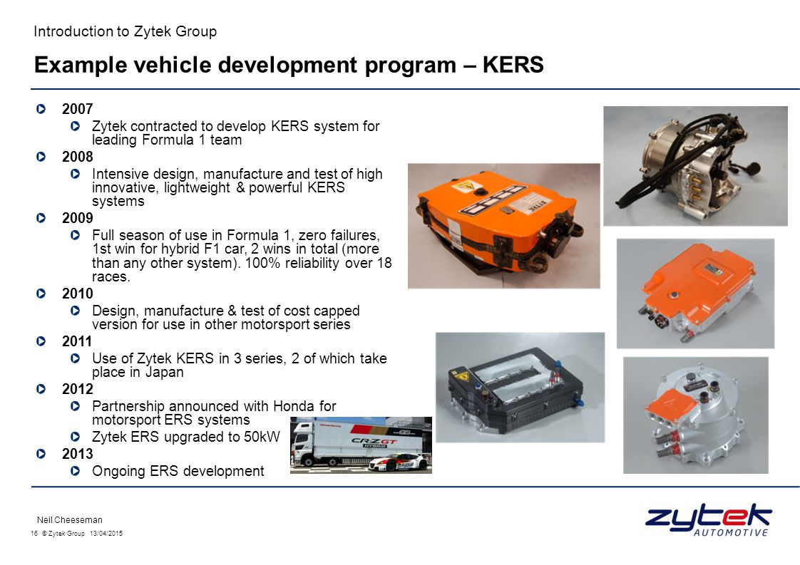 Example vehicle development program – KERS