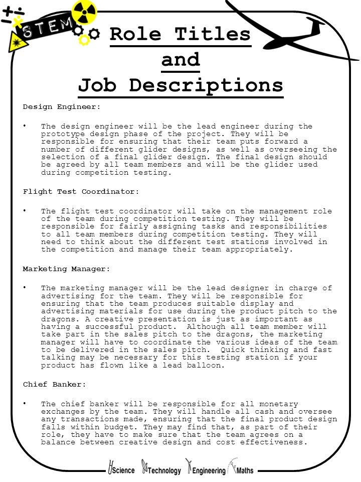 design engineer job description pdf