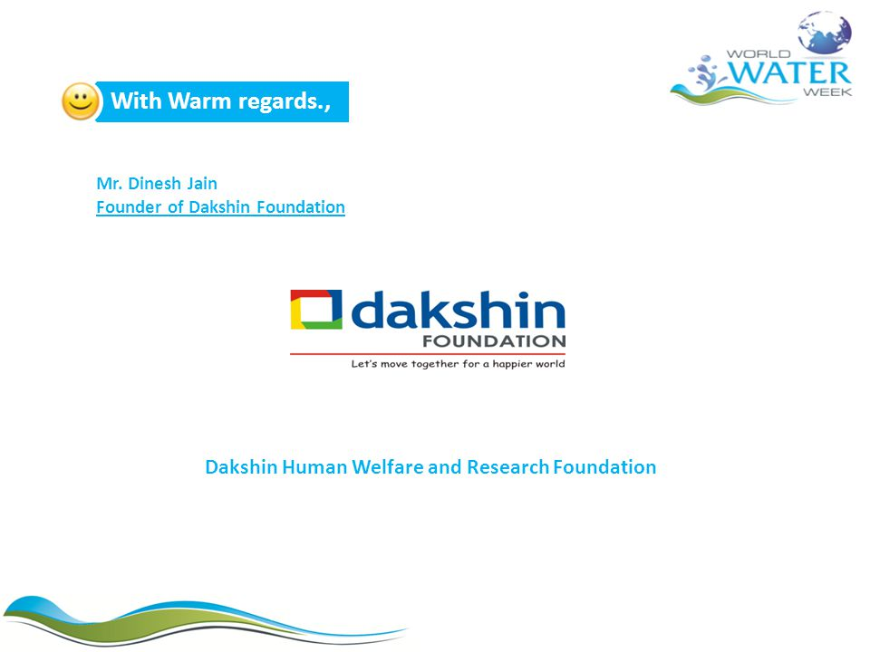 Dakshin Human Welfare and Research Foundation