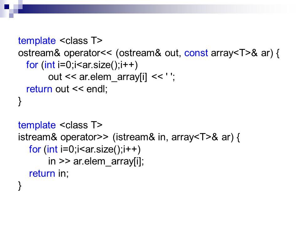 template <class T>