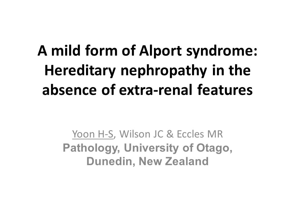 A mild form of Alport syndrome: Hereditary nephropathy in the absence of extra-renal features