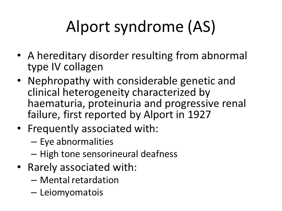 Alport syndrome (AS) A hereditary disorder resulting from abnormal type IV collagen.