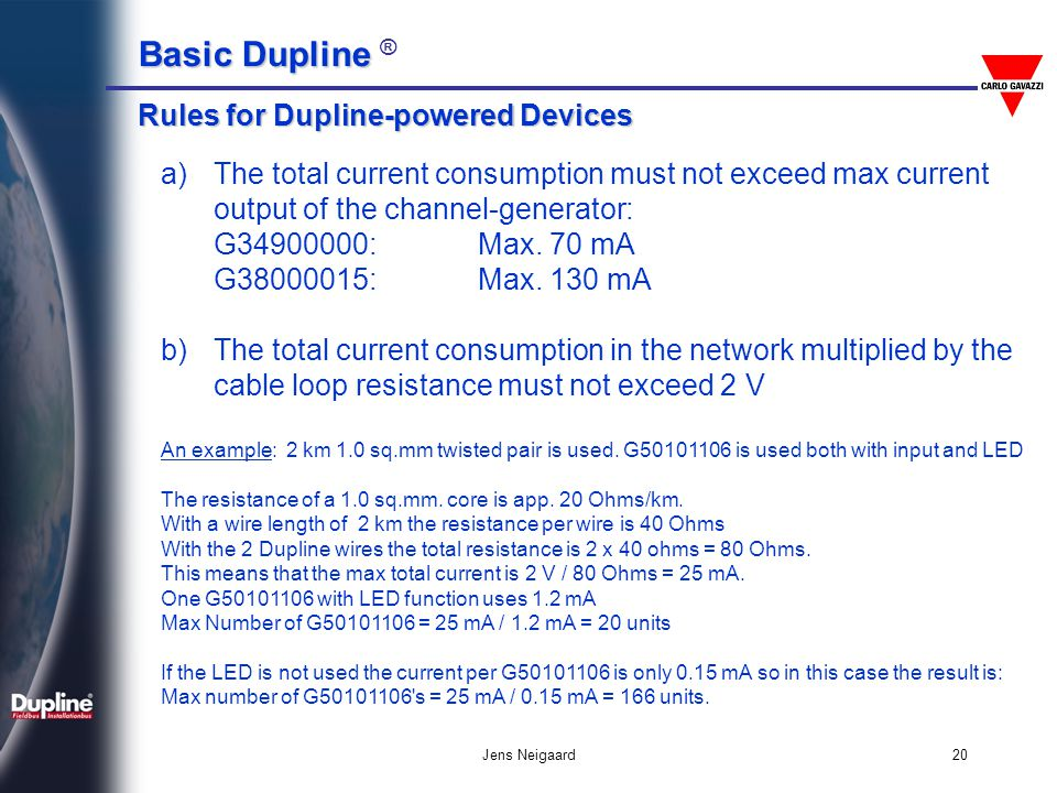 Rules for Dupline-powered Devices