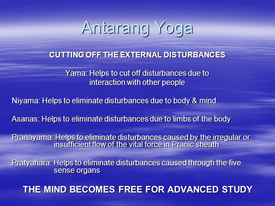 Antarang Yoga THE MIND BECOMES FREE FOR ADVANCED STUDY