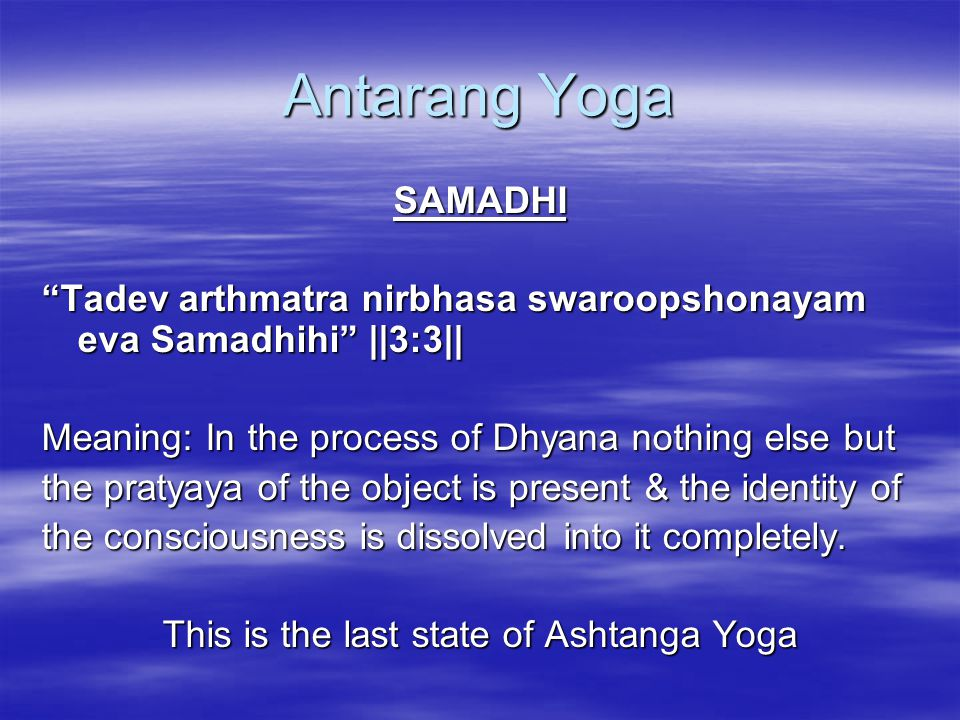 This is the last state of Ashtanga Yoga