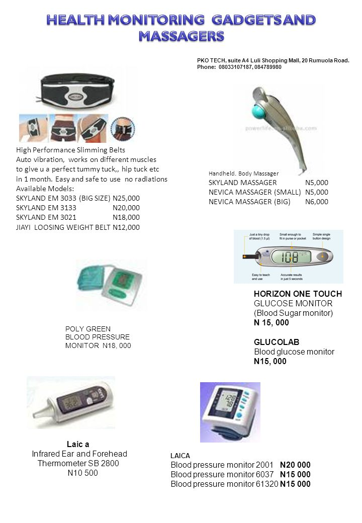 HEALTH MONITORING GADGETS AND MASSAGERS