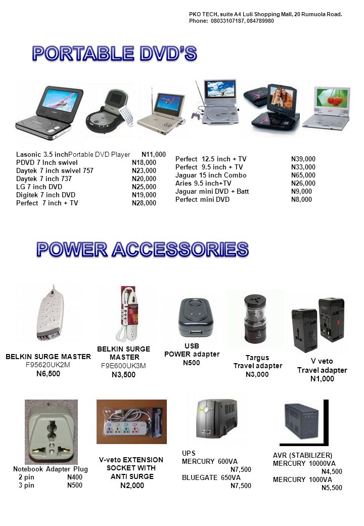 PORTABLE DVD'S POWER ACCESSORIES
