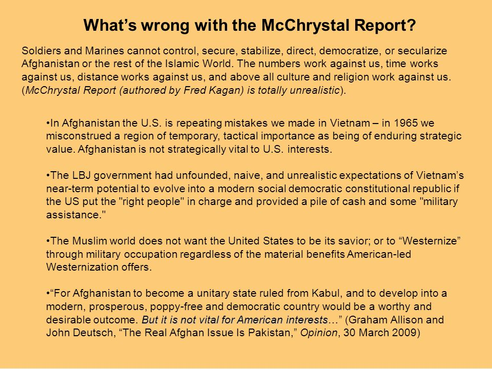 What's wrong with the McChrystal Report