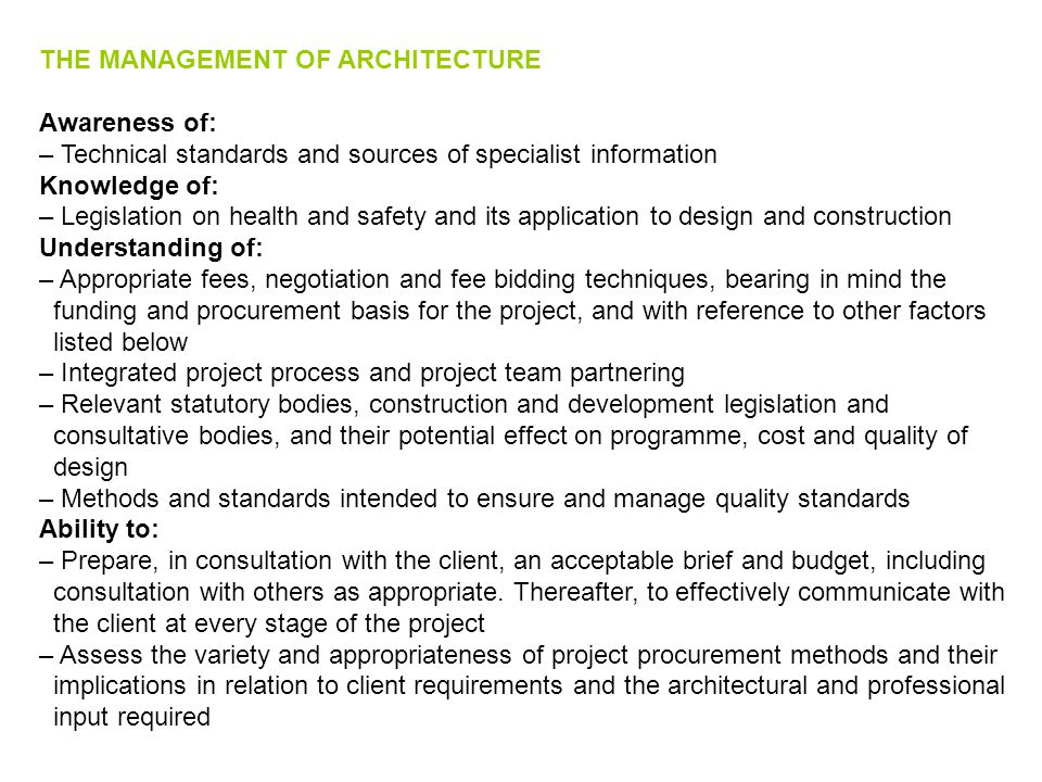 THE MANAGEMENT OF ARCHITECTURE